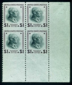 Sale Number 468, Lot Number 182, 1922 and Later Issues$1.00 Presidential, Imperf. Horizontally (832a), $1.00 Presidential, Imperf. Horizontally (832a)