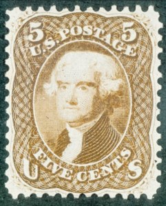 "Sale Number 468, Lot Number 63, 1861-66 Issue5c Brown, ""First Design"" (57), 5c Brown, ""First Design"" (57)"