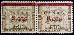Sale Number 489, Lot Number 277, U.S. Possessions1904, 8c on 50c Bistre Brown (15). Horiz, 1904, 8c on 50c Bistre Brown (15). Horiz