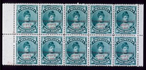 Sale Number 489, Lot Number 313, U.S. Possessions1893, 1c Green, Double Ovpt. (55b). Horiz, 1893, 1c Green, Double Ovpt. (55b). Horiz