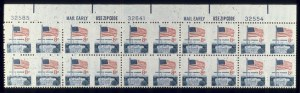 Sale Number 510, Lot Number 203, 1922 and Later Issues8c Flag, Imperforate Between (1338Fj). Top Triple Plate No, 8c Flag, Imperforate Between (1338Fj). Top Triple Plate No