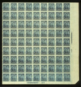 Sale Number 560, Lot Number 244, 1902-08 Issue5c Blue Imperforate (315), 5c Blue Imperforate (315)