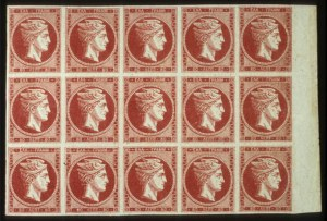Sale Number 560, Lot Number 407, General Foreign-----, 1862, 80L Carmine (22), -----, 1862, 80L Carmine (22)