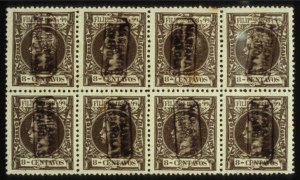 Sale Number 560, Lot Number 414, General Foreign-----, 1899, 8c Gray Brown (5), -----, 1899, 8c Gray Brown (5)