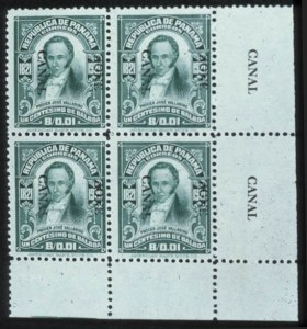 Sale Number 596, Lot Number 400, U.S. Possessions1924, 1c Green, Type III Overprint Inverted (67a var), 1924, 1c Green, Type III Overprint Inverted (67a var)