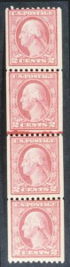 Sale Number 618, Lot Number 194, Later Issues2c Red Coil, Ty. I (449), 2c Red Coil, Ty. I (449)