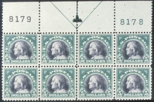 Sale Number 618, Lot Number 209, Later Issues$5.00 Deep Green & Black (524). Mint Arrow & Double Plate No, $5.00 Deep Green & Black (524). Mint Arrow & Double Plate No