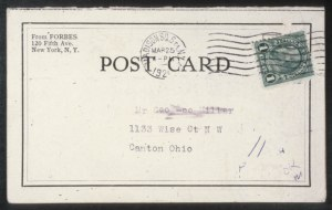 Sale Number 618, Lot Number 216, Later Issues1c Green, Rotary, Perforated 11 (594), 1c Green, Rotary, Perforated 11 (594)