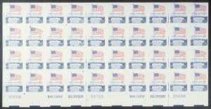 Sale Number 618, Lot Number 222, Later Issues8c Flag, Imperforate, Imperforate Between (1338Fi, 1338Fj), 8c Flag, Imperforate, Imperforate Between (1338Fi, 1338Fj)