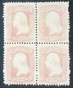 Sale Number 632, Lot Number 263, 1867-68 Grilled Issues3c Rose, Grilled All Over (79), 3c Rose, Grilled All Over (79)