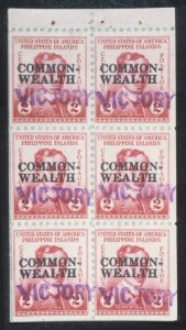 "Sale Number 632, Lot Number 534, U.S. PossessionsPHILIPPINES, 1944, 2c Rose, Booklet Pane of Six, ""Victory""   Handstamp Overprint (463a), PHILIPPINES, 1944, 2c Rose, Booklet Pane of Six, ""Victory""   Handstamp Overprint (463a)"