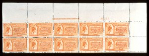 Sale Number 708, Lot Number 415, Special Delivery thru Officials10c Orange (E3). Mint Top Right Imprint & Plate No, 10c Orange (E3). Mint Top Right Imprint & Plate No