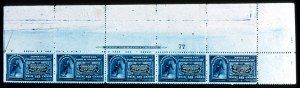 Sale Number 708, Lot Number 416, Special Delivery thru Officials10c Blue (E4). Mint Top Right Imprint & Plate No, 10c Blue (E4). Mint Top Right Imprint & Plate No