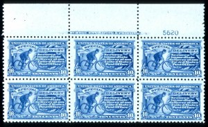 Sale Number 708, Lot Number 418, Special Delivery thru Officials10c Pale Ultramarine (E10). Top Imprint & Plate No, 10c Pale Ultramarine (E10). Top Imprint & Plate No