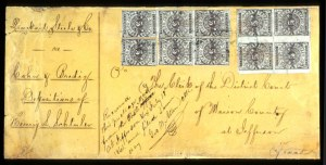 Sale Number 708, Lot Number 451, Confederate StatesNew Orleans, La., 5c Brown (62X3), New Orleans, La., 5c Brown (62X3)
