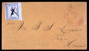 Sale Number 708, Lot Number 475, U.S. Possessions-----, 1863, 2c Black on Grayish (16), -----, 1863, 2c Black on Grayish (16)