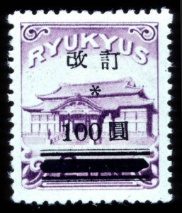 Sale Number 708, Lot Number 478, U.S. PossessionsRYUKYU ISLANDS, 1952, 100y on 2y Rose Violet (17), RYUKYU ISLANDS, 1952, 100y on 2y Rose Violet (17)