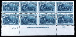 Sale Number 745, Lot Number 661, Columbian Issue15c Columbian (238), 15c Columbian (238)