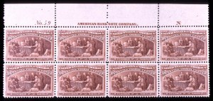 Sale Number 745, Lot Number 663, Columbian Issue30c Columbian (239), 30c Columbian (239)