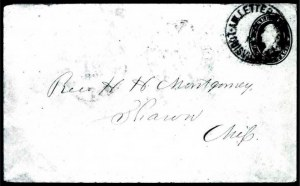 Sale Number 754, Lot Number 18, Thru-the-lines Express MailAm. Letter Express, Louisville, Ky. Jul. 11, 1861, Am. Letter Express, Louisville, Ky. Jul. 11, 1861