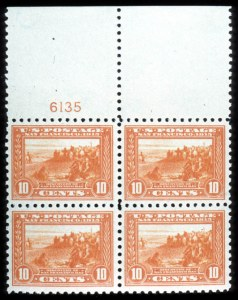 Sale Number 755, Lot Number 268, 20th Century up to 1922 Issue10c Panama-Pacific, Perf 10 (404), 10c Panama-Pacific, Perf 10 (404)