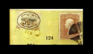 Sale Number 761, Lot Number 124, Carriers and Local Posts incl. 3c 1861 IssuePrince's Letter Dispatch, Black on Off-White (122L1), Prince's Letter Dispatch, Black on Off-White (122L1)