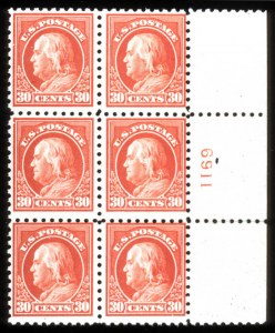 Sale Number 767, Lot Number 285, Later Issues30c Orange Red, Unwatermarked (476A), 30c Orange Red, Unwatermarked (476A)