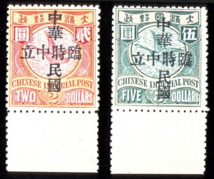 Sale Number 767, Lot Number 453, General ForeignCHINA, 1912, $2.00, $5.00 Nanking Overprint (144, 145), CHINA, 1912, $2.00, $5.00 Nanking Overprint (144, 145)