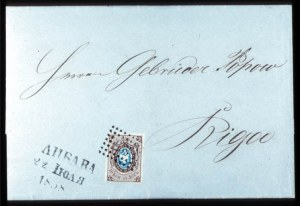 Sale Number 767, Lot Number 482, General ForeignRUSSIA, 1857, 10k Brown & Blue (1), RUSSIA, 1857, 10k Brown & Blue (1)