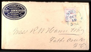 Sale Number 777, Lot Number 230, Confederate StatesPetersburg Va., 5c Red (65X1), Petersburg Va., 5c Red (65X1)