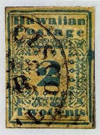 Sale Number 784, Lot Number 2207, Hawaii1851, 2c Blue (1), 1851, 2c Blue (1)