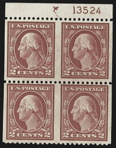 Sale Number 813, Lot Number 960, Washington-Franklin Freaks and Varieties2c Rose, Ty. I, Horizontal Pair, Imperforate Vertically (499b), 2c Rose, Ty. I, Horizontal Pair, Imperforate Vertically (499b)