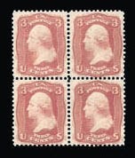 Sale Number 816, Lot Number 1165, 3c 1861-66 Issue Essays3c Deep Pink, First Design, Plate Essay, Perf 12, Gummed (65-E15h), 3c Deep Pink, First Design, Plate Essay, Perf 12, Gummed (65-E15h)