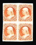 Sale Number 816, Lot Number 1199, 24c-30c 1861-66 Issue Essays30c Deep Red Orange, First Design, Plate Essay on India (71-E2b), 30c Deep Red Orange, First Design, Plate Essay on India (71-E2b)