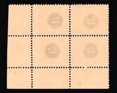 Sale Number 816, Lot Number 1338, 1867-68 Grilled Issues Essays3c Grilled Circle on Tan Wove, Perforated 12 (79-E13e), 3c Grilled Circle on Tan Wove, Perforated 12 (79-E13e)