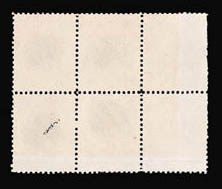 Sale Number 816, Lot Number 1341, 1867-68 Grilled Issues Essays[No Value] Grilled Circle on White Wove, Perforated 12 (79-E13h), [No Value] Grilled Circle on White Wove, Perforated 12 (79-E13h)
