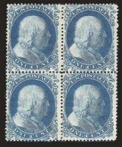 Sale Number 824, Lot Number 113, 1857-60 Issue1c Blue, Ty. I-II (18, 20), 1c Blue, Ty. I-II (18, 20)