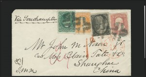 Sale Number 834, Lot Number 425, Specialized Collection of 1863-68 Black Jack Issues2c Black (73), 2c Black (73)