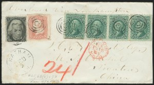 Sale Number 834, Lot Number 426, Specialized Collection of 1863-68 Black Jack Issues2c Black (73), 2c Black (73)