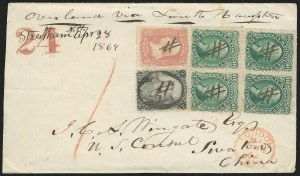 Sale Number 834, Lot Number 427, Specialized Collection of 1863-68 Black Jack Issues2c Black (73), 2c Black (73)