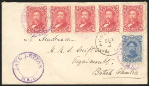 Sale Number 834, Lot Number 827, Hawaii1882-83, 2c Dull Red, 5c Ultramarine (39, 43a), 1882-83, 2c Dull Red, 5c Ultramarine (39, 43a)