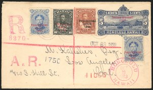 Sale Number 834, Lot Number 833, Hawaii1893, 5c Ultramarine, 10c Black, Red Ovpt., 10c Brown, Black Ovpt. (59, two; 61, 68), 1893, 5c Ultramarine, 10c Black, Red Ovpt., 10c Brown, Black Ovpt. (59, two; 61, 68)