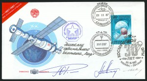 Sale Number 837, Lot Number 367, Space Flight CoversMir 30th Anniversary of Sputnik Flown Card, Mir 30th Anniversary of Sputnik Flown Card