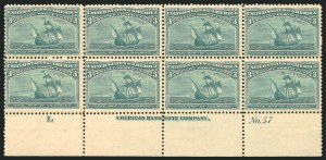 Sale Number 838, Lot Number 574, 1893 Columbian Issue Blocks3c Columbian (232), 3c Columbian (232)