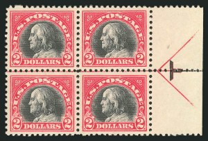 Sale Number 838, Lot Number 889, 1916-23 Issues (Scott 541 to 547)$2.00 Carmine & Black (547), $2.00 Carmine & Black (547)