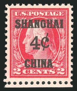 Sale Number 838, Lot Number 965, Offices in China4c on 2c Offices in China (K2), 4c on 2c Offices in China (K2)