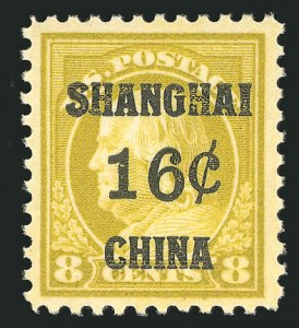 Sale Number 838, Lot Number 967, Offices in China16c on 8c Offices in China (K8), 16c on 8c Offices in China (K8)