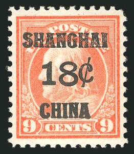 Sale Number 838, Lot Number 968, Offices in China18c on 9c Offices in China (K9), 18c on 9c Offices in China (K9)