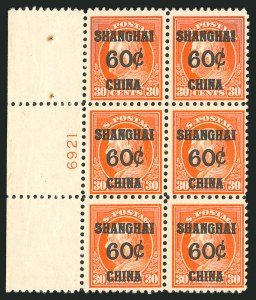 Sale Number 838, Lot Number 969, Offices in China60c on 30c Offices in China (K14), 60c on 30c Offices in China (K14)