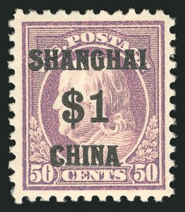 Sale Number 838, Lot Number 970, Offices in China$1.00 on 50c Offices in China (K15), $1.00 on 50c Offices in China (K15)